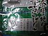Imgp8341